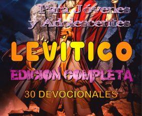 SERIE DESAFÍOS PJA: LEVÍTICO EDICIÓN COMPLETA